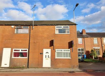 Thumbnail 2 bed end terrace house for sale in City Road, Orrell, Wigan