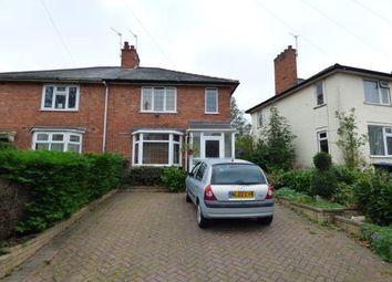 Thumbnail 3 bedroom semi-detached house for sale in Vimy Road, Yardley Wood, Birmingham, West Midlands