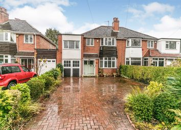 Thumbnail 5 bed semi-detached house for sale in Elmdon Lane, Marston Green, Birmingham