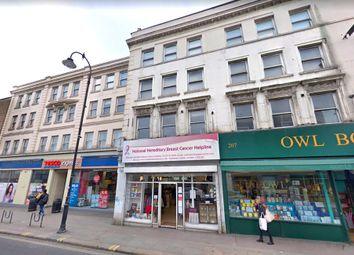 Thumbnail Retail premises to let in 205 Kentish Town Road, Kentish Town, London
