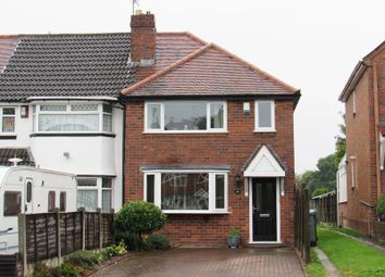 Thumbnail 3 bed end terrace house for sale in Brook Lane, Olton, Solihull