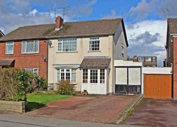 Thumbnail 3 bed semi-detached house for sale in Kenpas Highway, Green Lane, Coventry