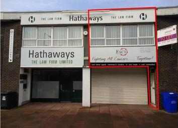 Office to let in Durham Road, Gateshead NE9