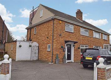 Thumbnail 4 bedroom semi-detached house for sale in Christchurch Avenue, Rainham, Essex