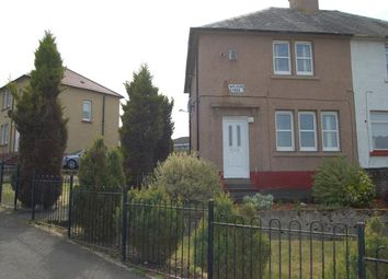 Thumbnail 2 bed semi-detached house to rent in Wilson Street, Larkhall