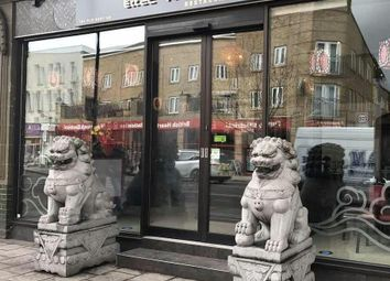 Thumbnail Restaurant/cafe for sale in Old Kent Road, London