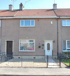 Thumbnail 2 bed terraced house for sale in Churchill Street, Alloa, Clackmannanshire