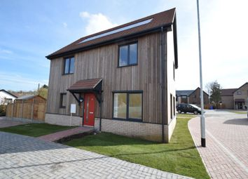 Thumbnail 3 bedroom semi-detached house for sale in Stanningfield Road, Great Whelnetham, Bury St. Edmunds