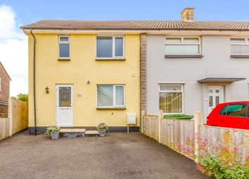Thumbnail 2 bed end terrace house for sale in Feltham Drive, Frome