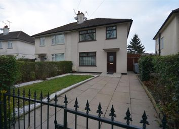 Thumbnail 3 bed semi-detached house for sale in Plane Tree Drive, Crewe