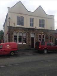 Thumbnail Retail premises to let in 3 Corvedale Road, Craven Arms, Shrosphire