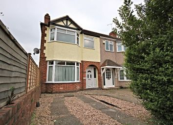 Thumbnail 3 bedroom end terrace house for sale in Elm Tree Avenue, Coventry