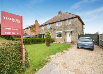 Thumbnail 3 bed semi-detached house for sale in Oxford Road, Tiddington, Thame