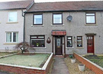 Thumbnail 2 bed terraced house for sale in Craigbank Road, Avonbridge, Falkirk