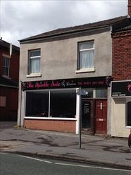 Thumbnail Commercial property for sale in 3, Preston Road, Leyland