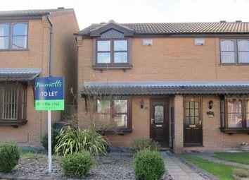 Thumbnail 2 bedroom semi-detached house to rent in Ellesmere Close, Arnold, Nottingham