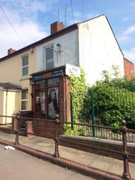 Thumbnail Retail premises for sale in Church Road, Northfield