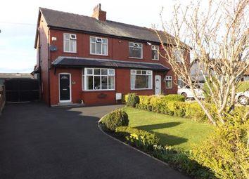Thumbnail 2 bedroom semi-detached house for sale in Blackgate Lane, Tarleton, Preston, Lancashire