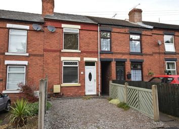 Thumbnail 2 bed terraced house for sale in Carter Lane East, South Normanton, Alfreton, Derbyshire