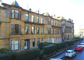 Broomhill Drive, Main Door, Broomhill, Glasgow G11