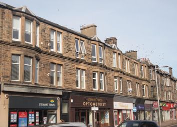Thumbnail 2 bed flat to rent in 151 Kirkintilloch Road, Bishopbriggs