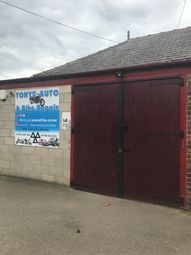 Thumbnail Light industrial to let in Agbrigg Road, Wakefield