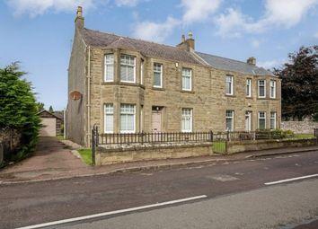 Thumbnail 3 bed property for sale in Biggar Road, Carnwath, Lanark, South Lanarkshire