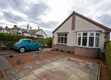Thumbnail 2 bed detached bungalow for sale in Shielfield Terrace, Tweedmouth, Berwick-Upon-Tweed