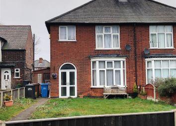 Thumbnail 3 bed semi-detached house to rent in Nottingham Road, Long Eaton, Nottingham