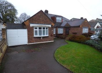 Thumbnail 3 bedroom bungalow for sale in The Grove, Upminster