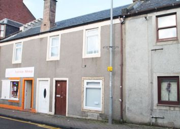 Thumbnail 1 bed flat for sale in 35, St Germaine Street, Catrine, Mauchline KA56Rg