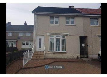 Thumbnail 3 bed end terrace house to rent in Kintyre Crescent, Plains, Airdrie