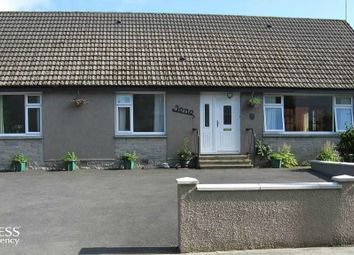 Thumbnail 5 bedroom detached house for sale in Wardes Road, Inverurie, Aberdeenshire