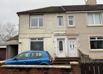Thumbnail 3 bed end terrace house for sale in Beechwood Crescent, Wishaw
