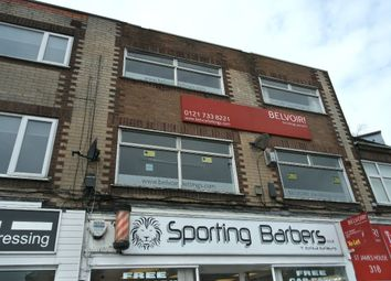 Thumbnail Property to rent in Solihull Gate Retail Park, Stratford Road, Shirley, Solihull