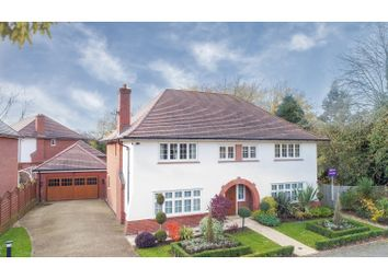 Thumbnail 5 bed detached house for sale in Waring Close, Glenfield