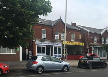 Thumbnail Retail premises to let in 78 Eastbourne Road, Southport, Merseyside