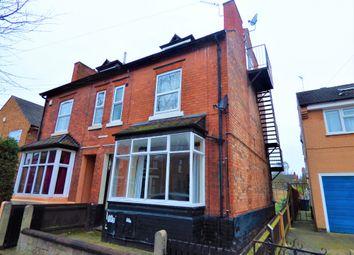 Thumbnail 1 bedroom flat to rent in Gertrude Road Gertrude Road, Westbridgeford