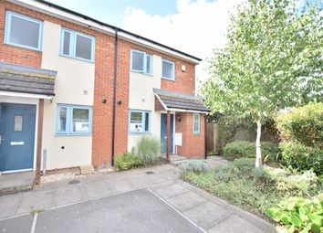 Thumbnail 2 bed end terrace house for sale in Sutherland Close, Gloucester