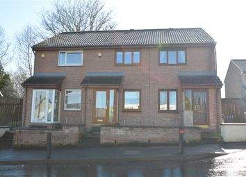 Thumbnail 2 bed terraced house for sale in Meikle Earnock Road, Hamilton