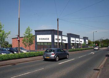 Thumbnail Retail premises to let in Centrix Park, Doncaster Road, Kirk Sandall, Doncaster