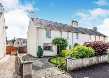 Thumbnail 3 bed terraced house for sale in Hawthorn Drive, Inverness