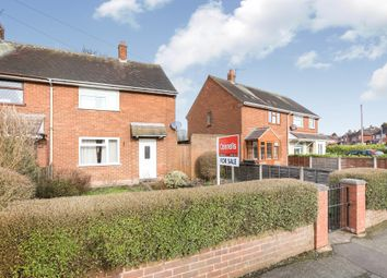Thumbnail 2 bed semi-detached house for sale in Sandy Crescent, Ashmore Park Wednesfield, Wolverhampton
