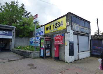 Thumbnail Commercial property for sale in Main Street, Cambuslang, Glasgow
