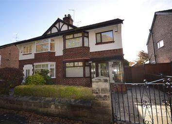 Thumbnail 3 bed semi-detached house for sale in Kirket Lane, Bebington, Merseyside