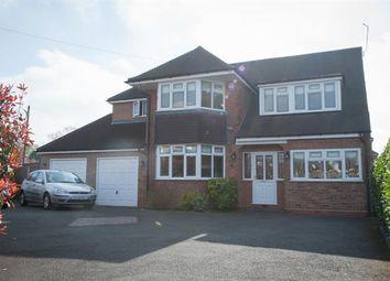 Thumbnail 4 bed detached house for sale in Little Sutton Road, Four Oaks, Sutton Coldfield