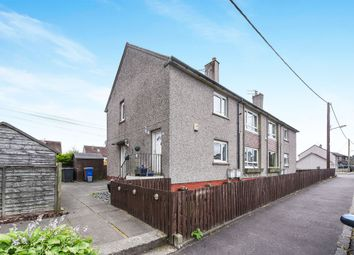 Thumbnail 1 bed flat for sale in School Road, Torrance, Glasgow