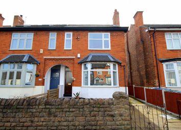 Thumbnail 3 bedroom semi-detached house for sale in Blake Road, West Bridgford, Nottingham
