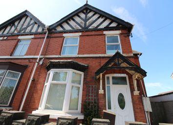 Thumbnail Room to rent in Dover Street, Bilston, Wolverhampton