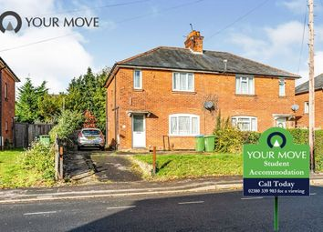 Thumbnail 5 bed property to rent in Woodcote Road, Southampton